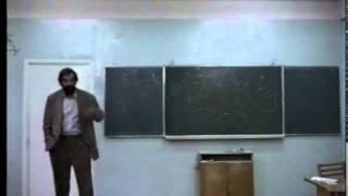 Лекция Эльконина Б.Д. 29 ноября 1996