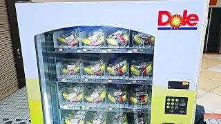 Banana Vending Machine in Japan