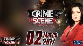 Jaali Aamil | Crime Scene | Beena Khan | SAMAA TV | 02 March 2017