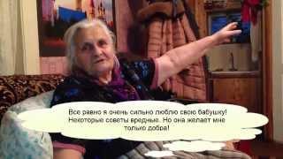 Скачать Интернет бизнес А бабушка против