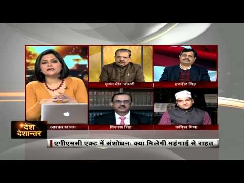 Desh Deshantar - Amendment to APMC act: Relief from the pinch of high food prices in store?