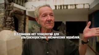 Орёл и Решка - 10.9 Выпуск (Юбилейный сезон. Доминикана)