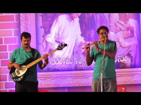 Devuni Samuka song by Bro Philip Lyrics Evangilist Surya Rao Vanamamala
