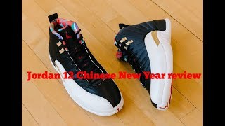 3ae4c8785a77 Fake Air Jordan 12 Retro CNY Chinese New Year Spotted  Quick Tips To Avoid  Them · tayib salami · jordan 12 chinese new year CNY review