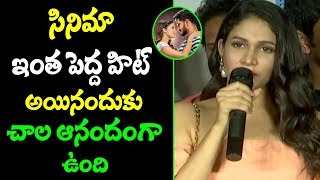 Lavanya Tripathi Cute Speech || Arjun Suravaram Movie Success Meet || Nikhil Siddharth || #TTM