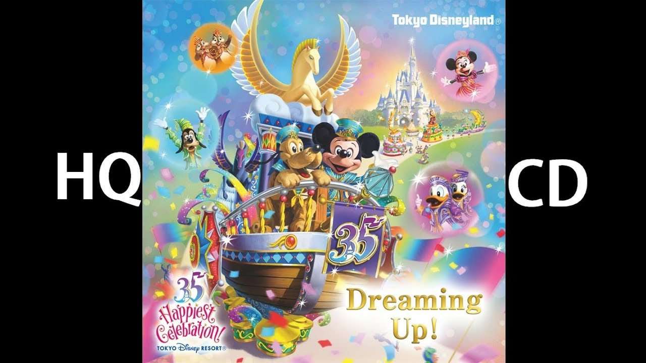 hq soundtrack dreaming up tokyo disneyland 35th anniversary cd