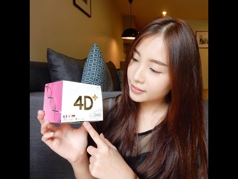 review 4D+ (Demo Dietary Supplement product)