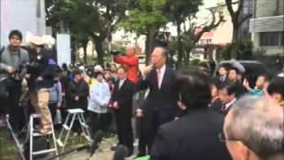 裁判所前で騒ぐ沖縄極左