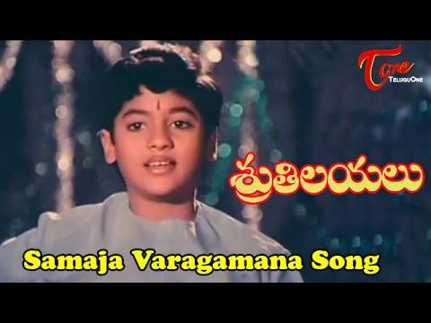 Sruthilayalu Songs - Samaja Varagamana - Sumalatha - Rajasekhar