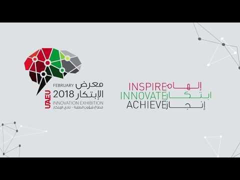 Achievement at UAEU Innovation Exhibition 2018