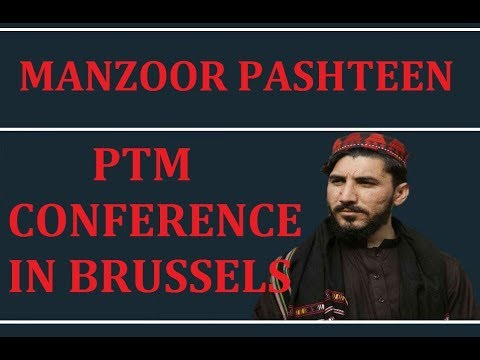 LIVE: Manzoor Pashteen Addressed via Skype to PTM Conference in Brussels, Belgium | Brussels Press