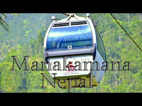 Cable Car | Manakamana | Cable Car In Nepal | Cable Car Going Down | Nepal Tour