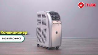 видео Мобильный кондиционер Ballu BPAC-09 CE