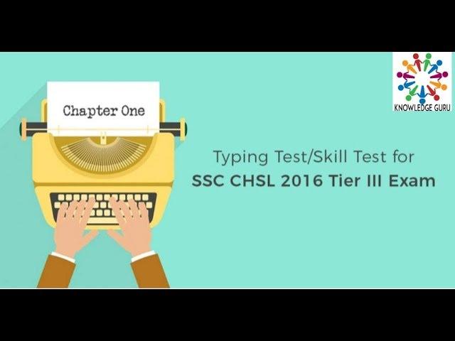 Ssc CHSL Tier III Exam: Typing/Skill Test