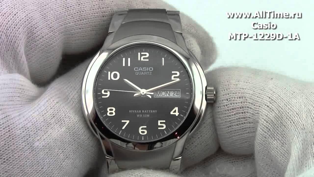 92d34d6a Мужские японские наручные часы Casio MTP-1229D-1A - YouTube