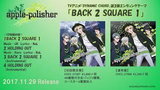 apple-polisher - BACK 2 SQUARE 1