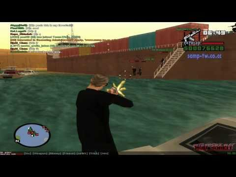 Gta San Andreas Online [Death Match]