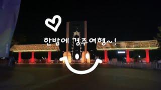 관람객이 제공해주신 영상! ♥ #루미나나이트워크 ♥