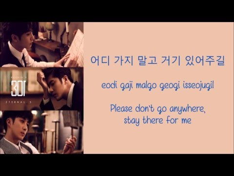 Double S 301 - Sorry I'm Busy [Hang, Rom & Eng Lyrics]