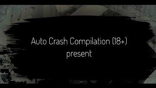 Auto Crash Compilation (18+) Подборки ДТП 4