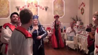 Празднование Масленицы - 2013