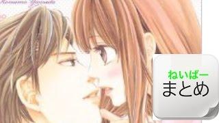 オトナ女子向けの、読んだら恋したくなる恋愛マンガまとめ♡ 学園ラブコ...