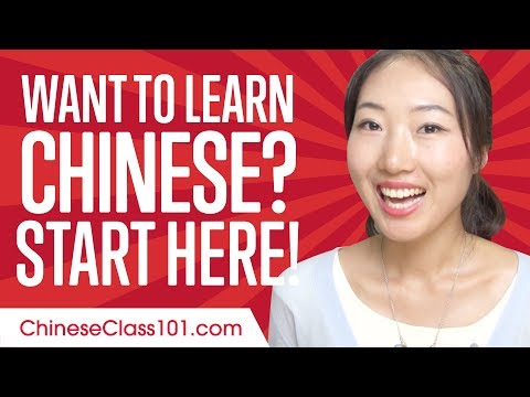 Get Started with Chinese Like a Boss
