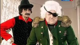 Городок - Кутузов и цыгане (ЖЗЛ)
