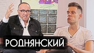 """Роднянский - о Бондарчуке, """"Оскаре"""" и киногонорарах / вДудь"""