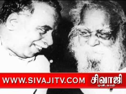 world classical tamil conference 3