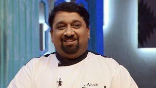 Dhe Chef I Ep 10 - Bada Chef vs Chotta Chef I Mazhavil Manorama