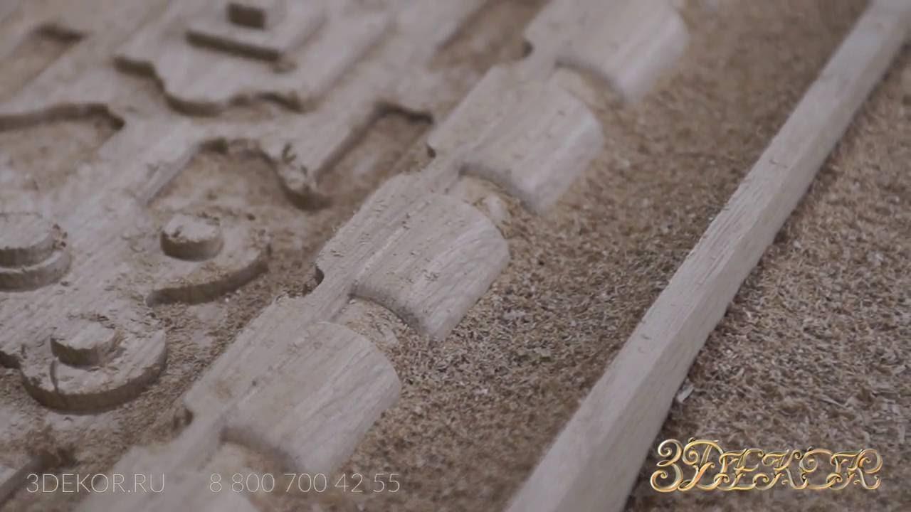 Вудмуд это эксклюзивная мебель из дерева ручной работы.