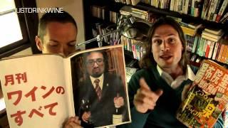 ジャストドリンクワイン #3: ワインの表現
