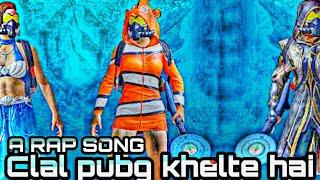 Pubg rap song | Chal Pubg khelte hai | Hindi rap song | Pubg gameplay | Pubg race | RAVI KUMAR KHOLA