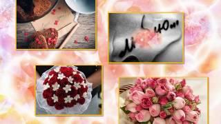 Поздравление мужа с фаянсовой свадьбой!