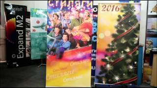 Мобильный выставочный стенд типа Roll-Up(, 2015-12-20T14:48:55.000Z)