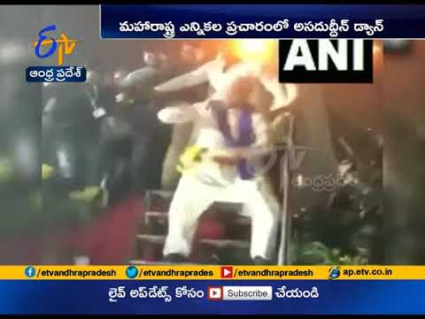 AIMIM Chief Asaduddin Owaisi Performs a Dance Step | After the End of His Rally | in Aurangabad