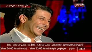 """بالفيديو.. إياد نصار: ثورات الربيع العربي """"خدعة"""".. ويسرا جعلتني """"نجمًا"""""""