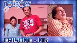 Bulbulay Ep 06 - Khoobsurat and Nabeel Planing to kill Mehmood Saab