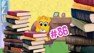 МОЯ КАРМАННАЯ ПОНИ # 86 - ПОЧЕМУ ТАК БОЛЬНО