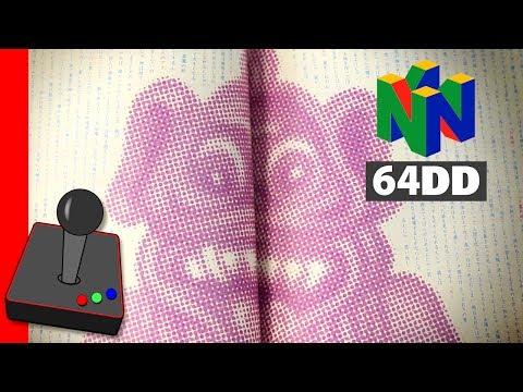Nintendo 64DD Dev Box - Doshin Newsletters - Ultra 64 Ad - H4G