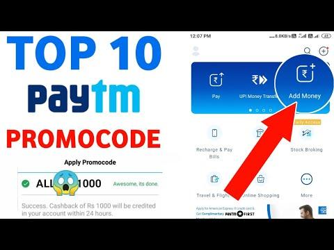 PAYTM NEW PROMO CODE ADD MONEY 2020 || PAYTM TODAY PROMOCODE || PAYTM ADD MONEY OFFER