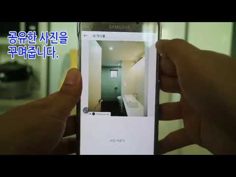 (영상설명) 인스타 리그램 하는법 (인스타 공유하는 방법)
