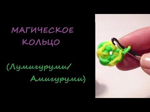 Как плести игрушки из резинок на станке Видео уроки для