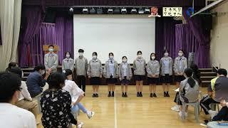 Publication Date: 2021-03-01 | Video Title: 張愛玲讀演劇工作坊——聖公會聖匠中學綵排及演出片段