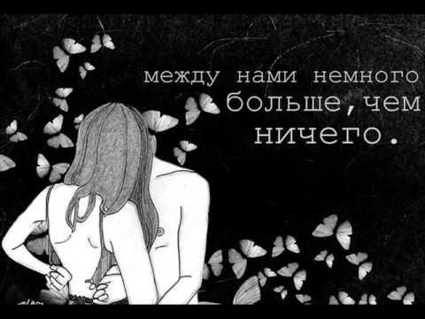 Стихи любимому парню -