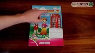 Робочий зошит з англійської мови 2 клас (До Несвіт) Косован