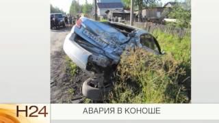 Авария в Коноше(Рен-ТВ Архангельск., 2014-07-23T10:56:02.000Z)