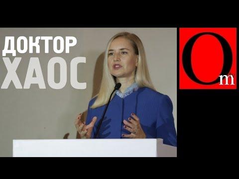 ЗдравоХоронение России. Какой замминистра - такая и медицина