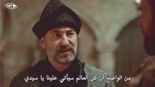 مسلسل قيامة ارطغرل الجزء الثالث الاعلان الأول للحلقة 72 مترجم للعربية